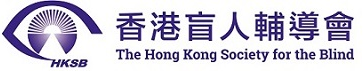 Hong Kong Blind Sports Federation